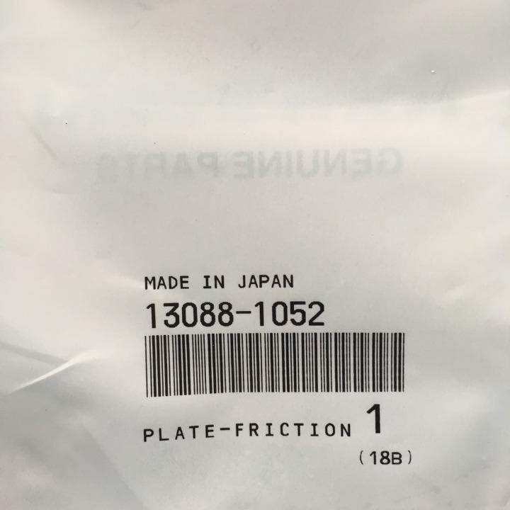 カワサキ純正 クラッチプレート(フリクション)10枚セット