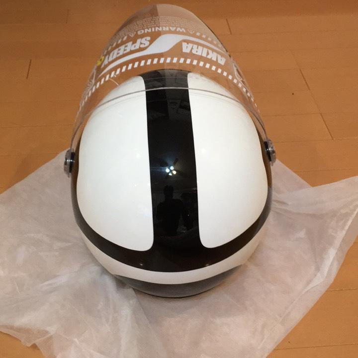 新品未使用AKIRA SPEEDY レトロフルフェイスヘルメット
