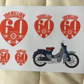 ホンダ スーパーカブ60周年記念ステッカー