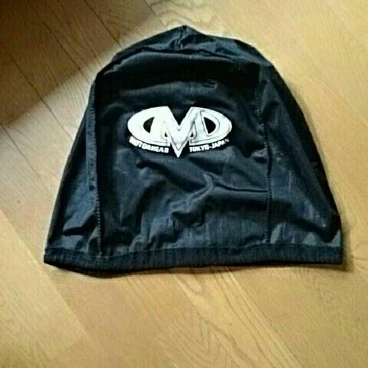 ヘルメットの袋