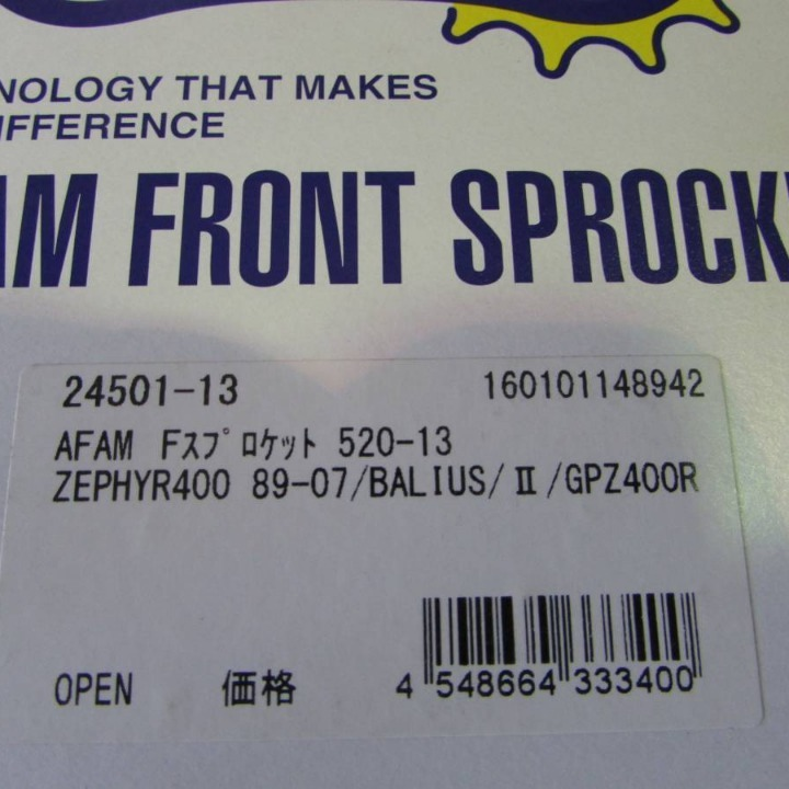 AFAM フロントスプロケット520-13 バリオス、ZEP400,ZXR250,バルカン、GS400コンバート520