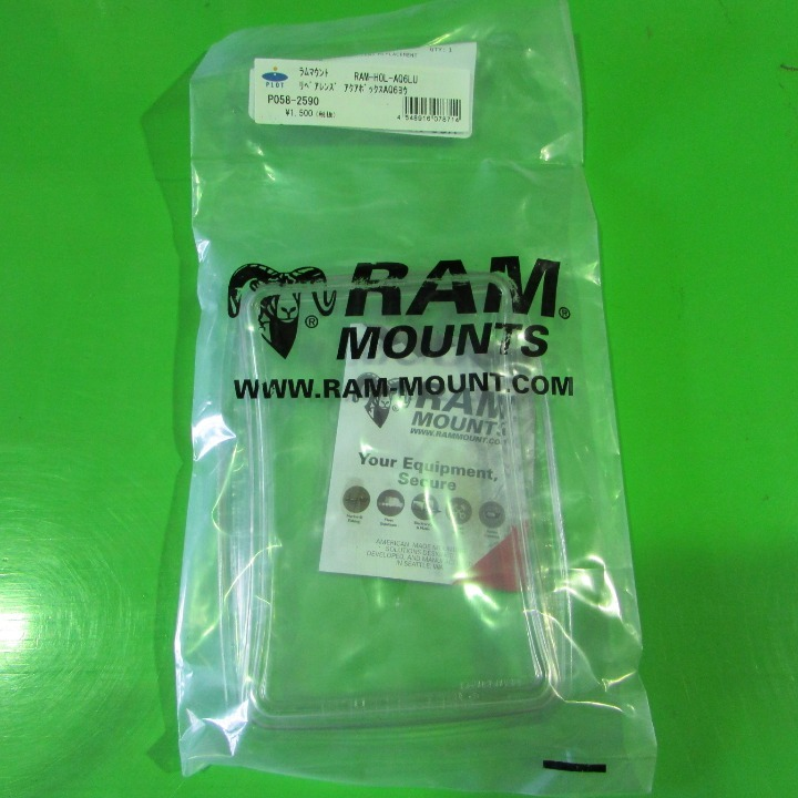 ラムマウント リペアレンズ アクアボックスAQ6ヨウ RAM-HOL-AQ6LU