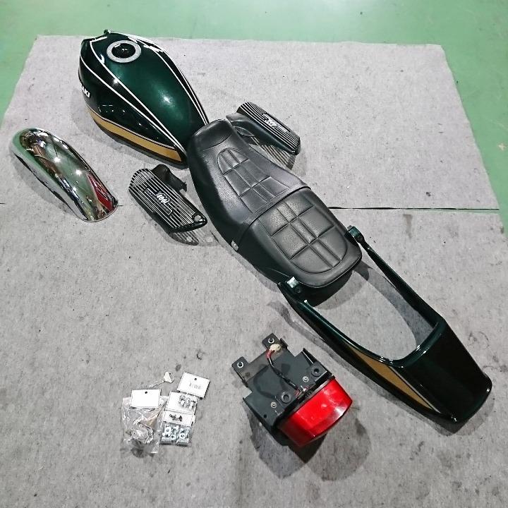 ゼファーX Z1 レプリカ外装セット