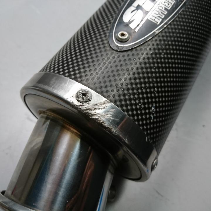 バリオス ZR250A STRIKER ストライカー マフラー フルエキ カーボン ステンレス BALIUS