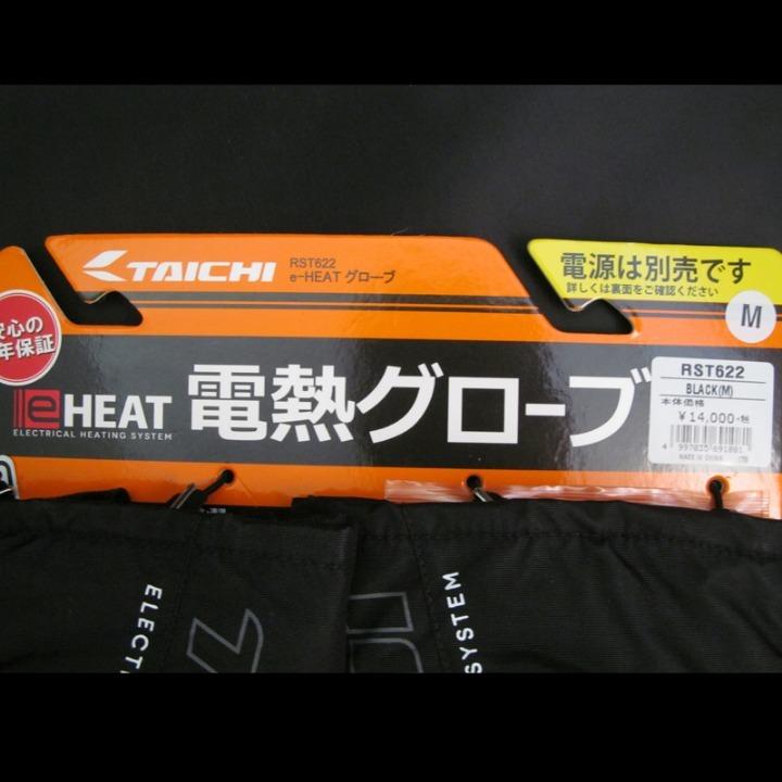 RSタイチ(アールエスタイチ) RST622 e-HEAT グローブ ブラック M