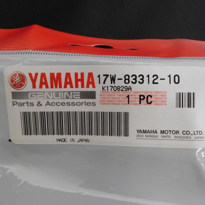 ヤマハ純正 DT50用 レンズ ウインカー 17W-83312-10
