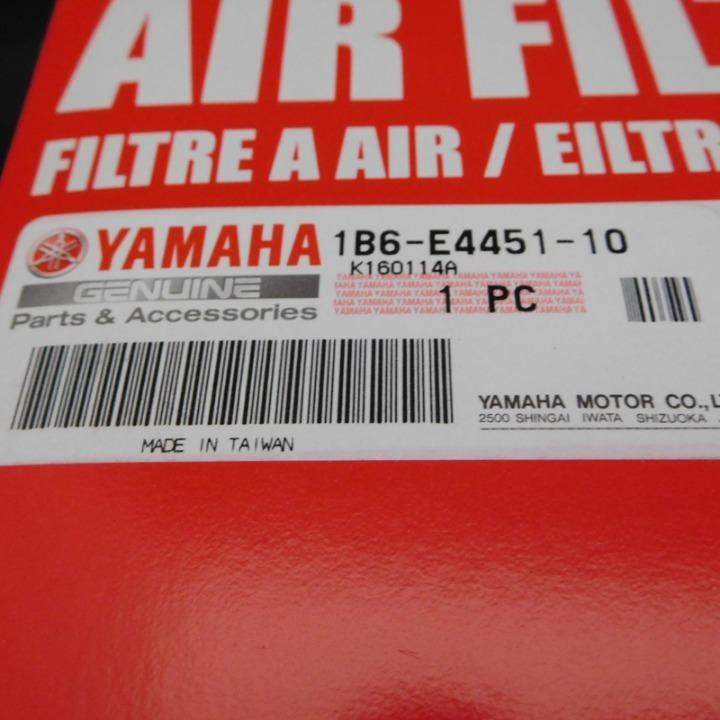 ヤマハ アクシストリート純正エアフィルター 1B6-E4451-10