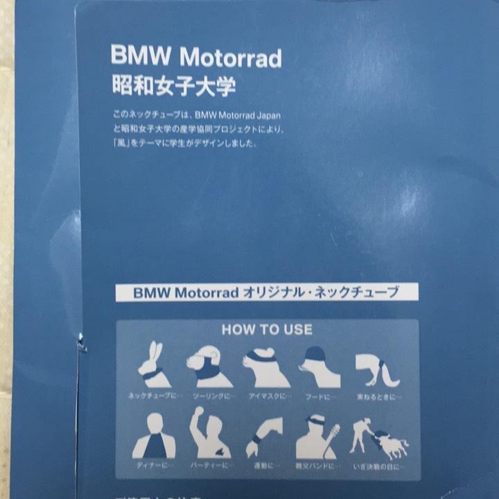 BMWモトラッド 昭和女子大学デザイン ネックチューブ