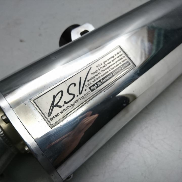 KLX250 LX250E RSV アルミサイレンサー スリップオン ラフ&ロード