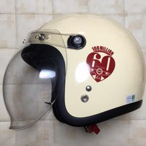 スーパーカブ60周年ヘルメット