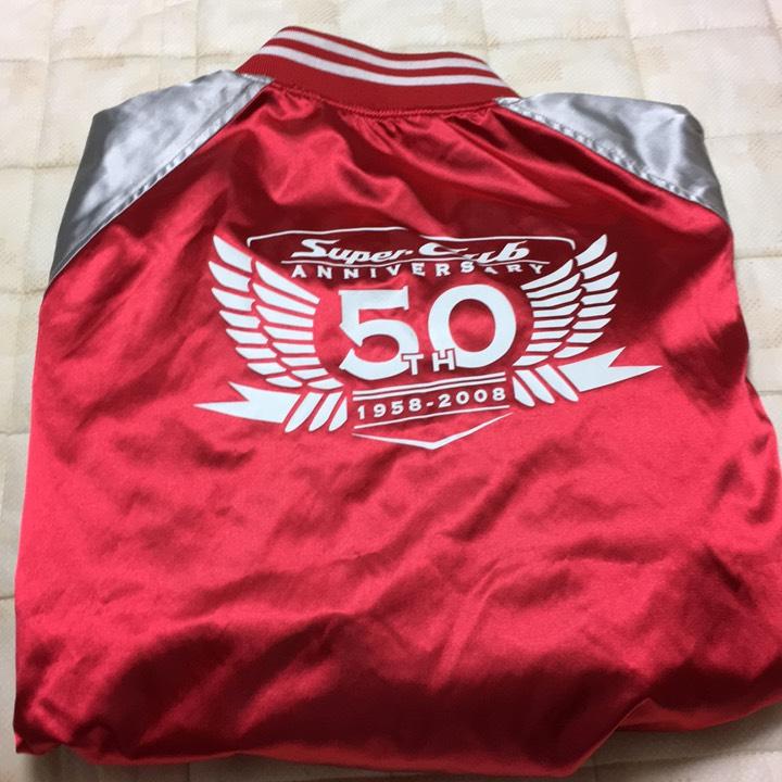 ホンダ スーパーカブ50周年記念ジャンパー