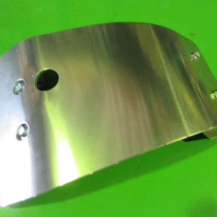 RM125(95-98) アルミアンダーガード