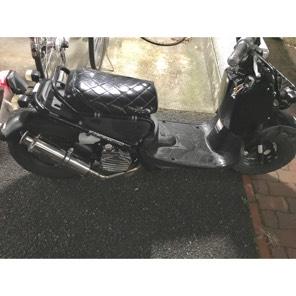 ズーマー(ZOOMER)50cc