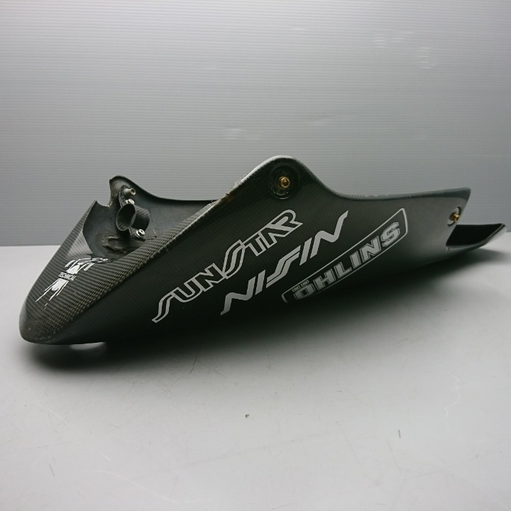 CB400SF VspecⅢ NC39マジカルレーシング製アンダーカウル