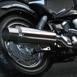 ドラッグスター250 XVS250(VG05J) スリップオン