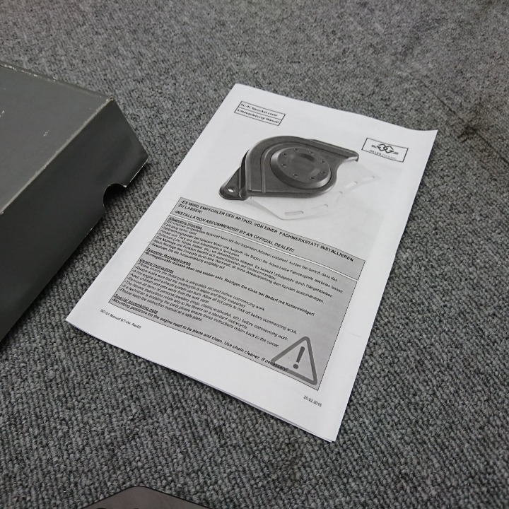 XSR700 17年 スプロケットカバー ギルズツーリング製