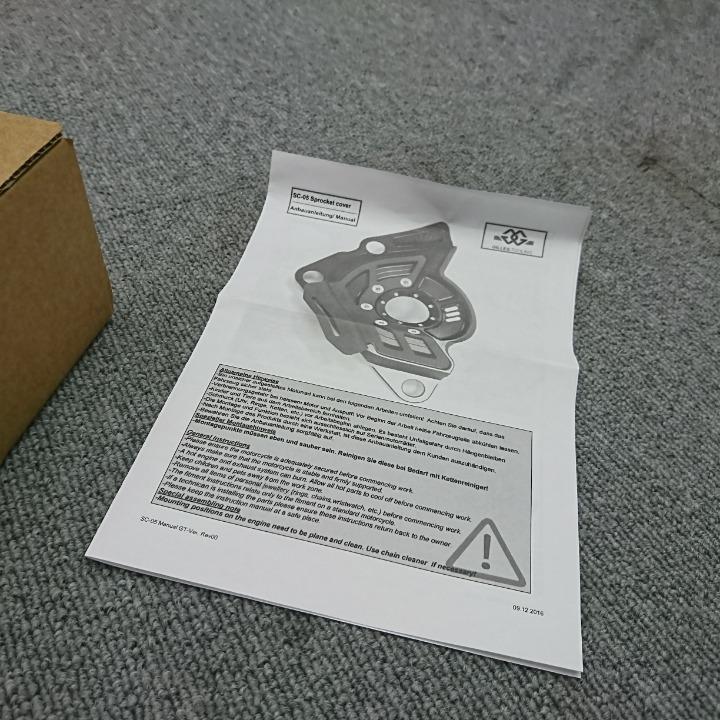 MT09 RN43 2017 スプロケットカバー  ギルズツーリング製