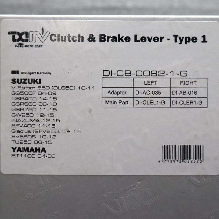 DIMOTIVE 削りレバーセットTYPE1 DI-CB-0092-1-G