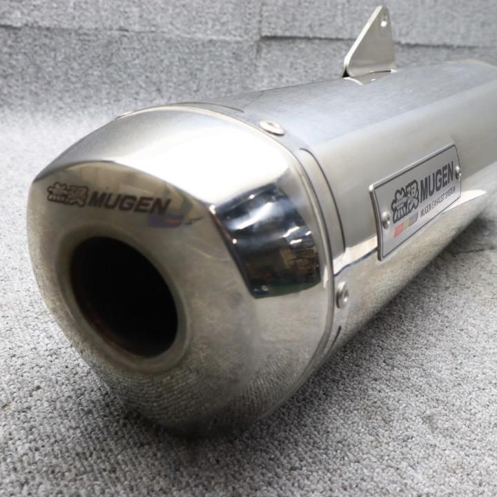 CB400SF NC42 無限スリップオン 0SK-ZXMFMYK03