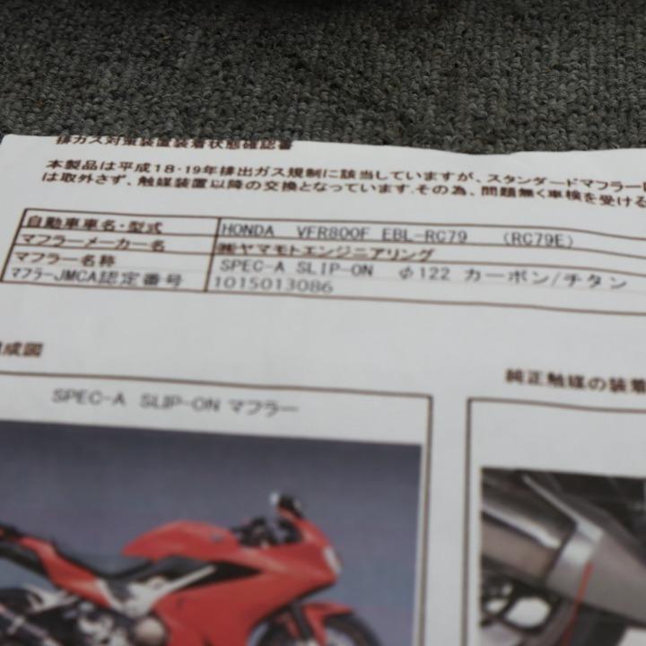 VFR800F(RC79E) ヤマモトレーシング スリップオン 10802-01NCN