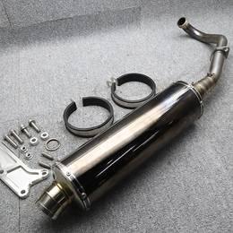 XーMAX 2BK-SG42J R-EVO SMB(スーパーメタルブラック)サイレンサー