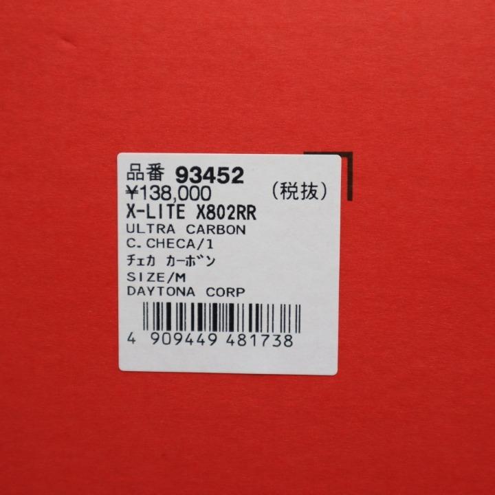 NOLAN X-LITE X-802RR ウルトラカーボン Mサイズ チェカ 93452