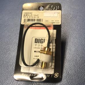 アクティブ ACTIVE 温度センサー Ver2 TP-E