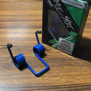 シグナスX BW'S125 MOS シートスプリングダンパー ブルー