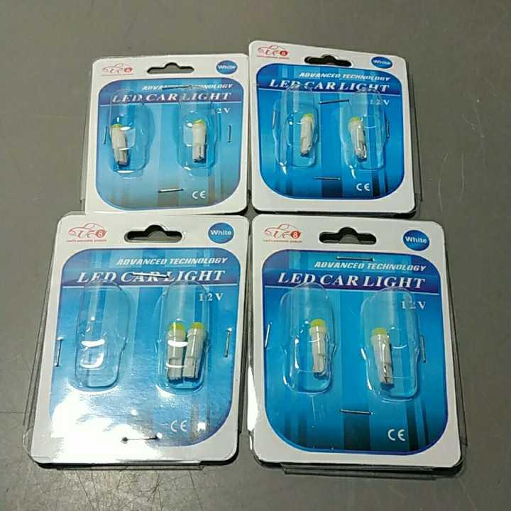 未使用品 T5 LEDバルブ