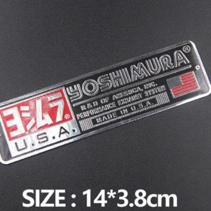 ヨシムラ耐熱ステッカー2