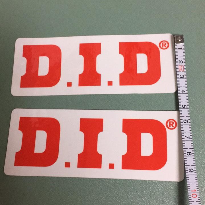 D.I.Dステッカー2枚組