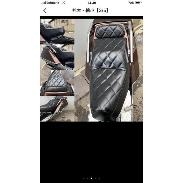 ホンダ フュージョン タイプX 250cc