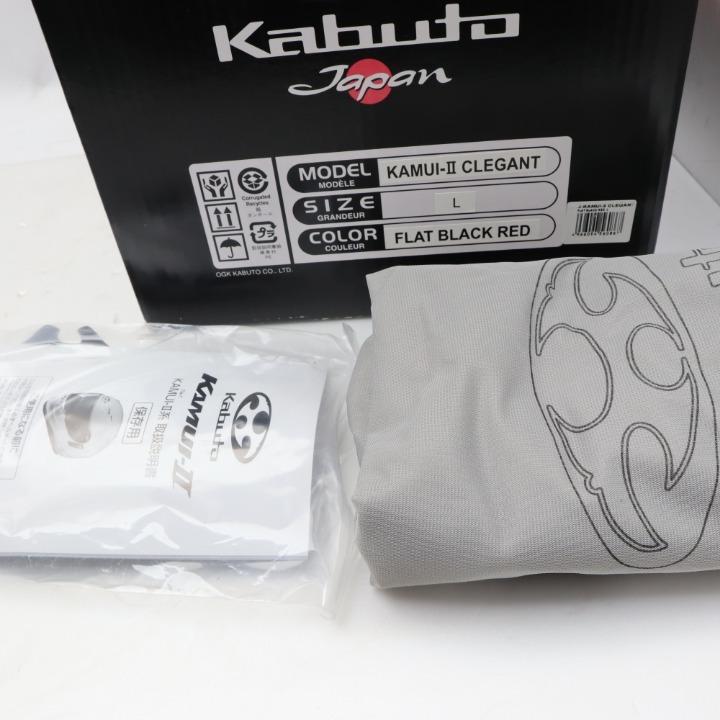 OGK 新品未使用 KABUTO KAMUI 2 サイズL