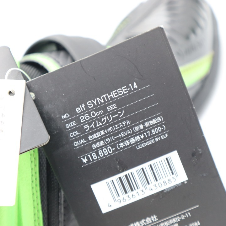 ELF新品未使用 シンテーゼ14 ライムグリーン 26.0CM