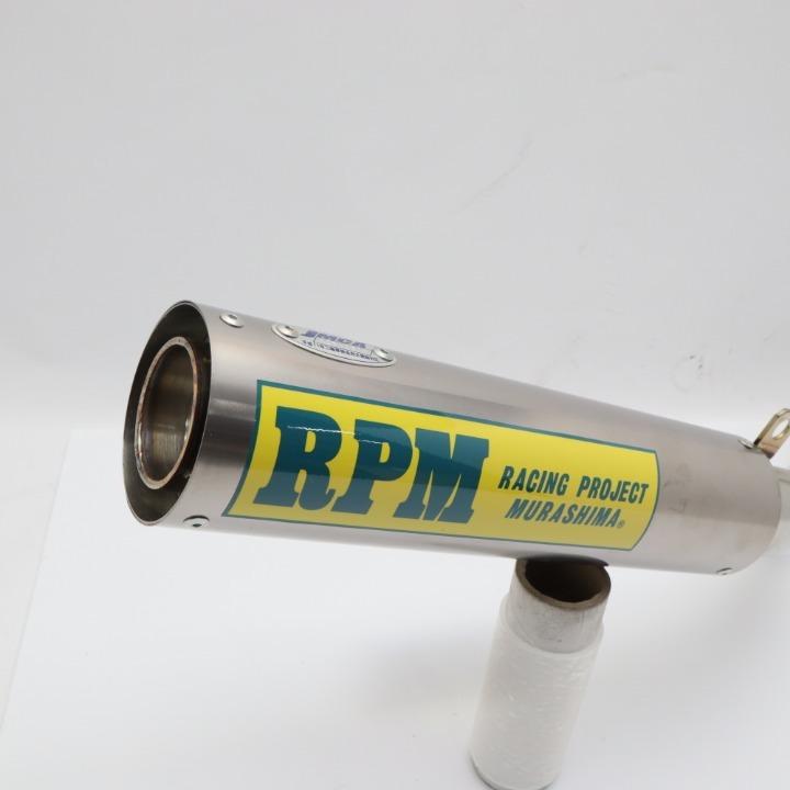 RPM NPCスパイラル モンキー用
