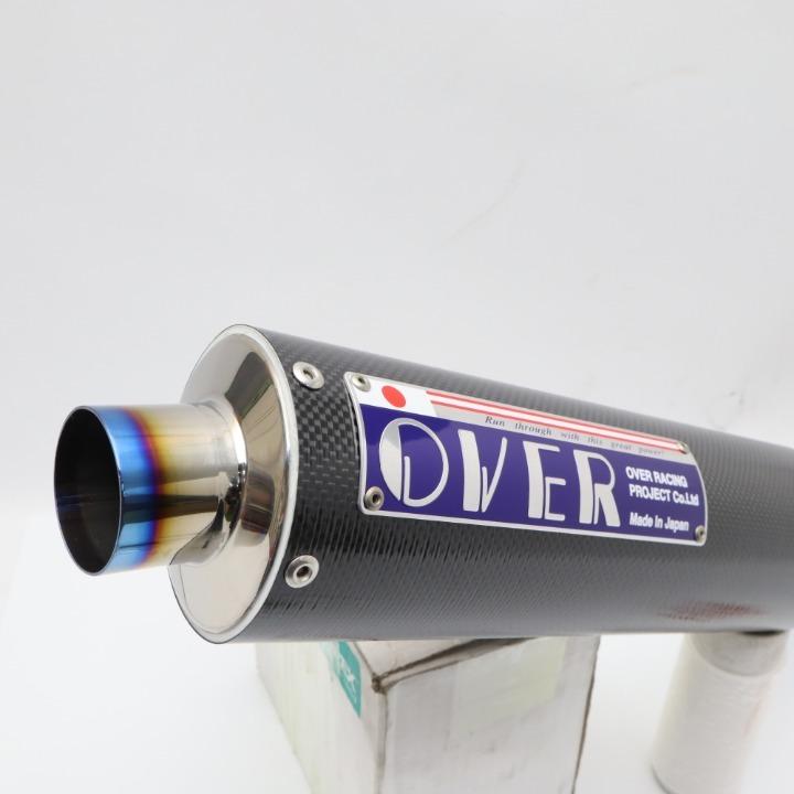 新品未使用 モンキー OVER製 マフラー チタンカーボンポリッシュブルー