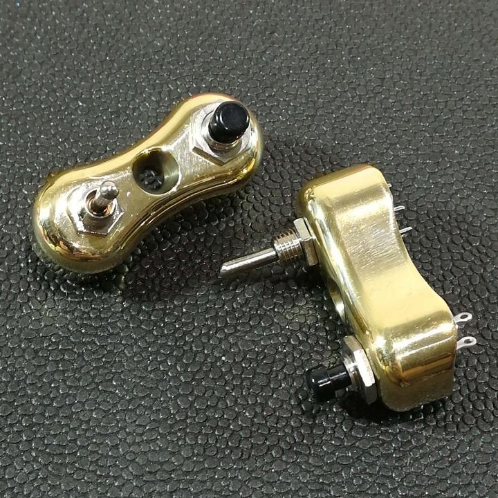 真鍮製 ミニ スイッチ type2 2個セット SR ドラッグスター レブル