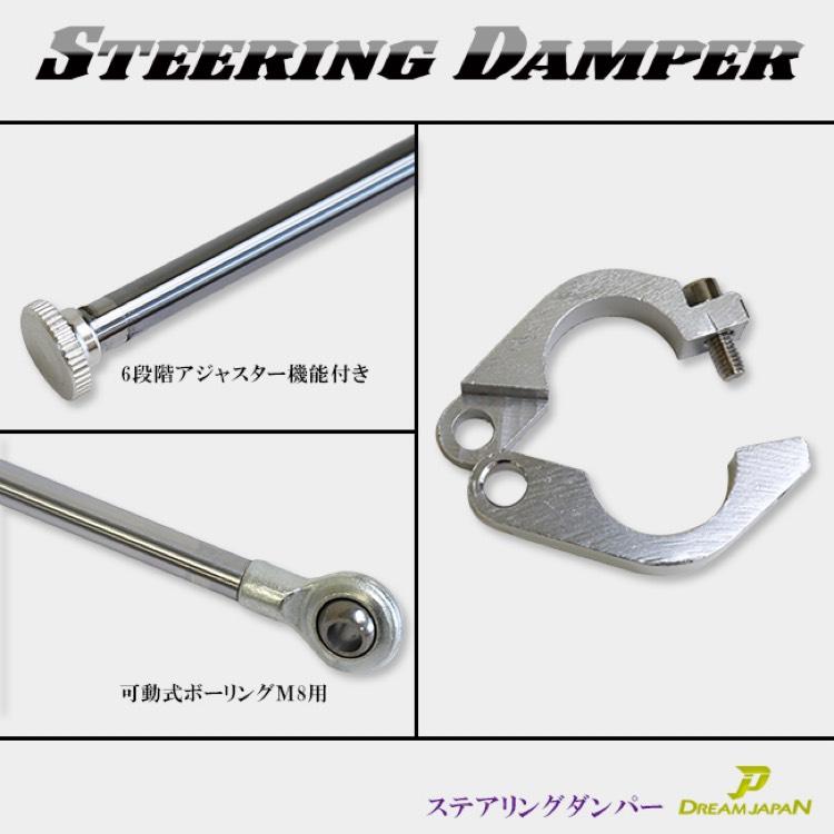 ステアリングダンパー バイク トライク 汎用品 シルバー 6段調整可能