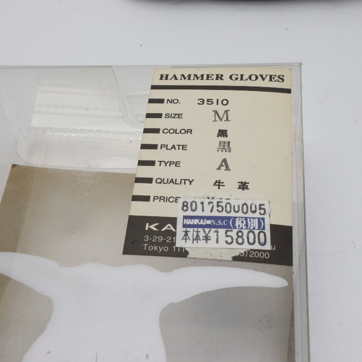 KADOYA 未使用 ハンマーグローブ サイズM