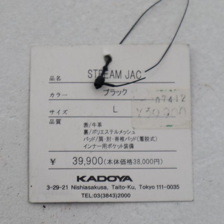 未使用 KADOYA ストリームジャック Lパンチングメッシュ