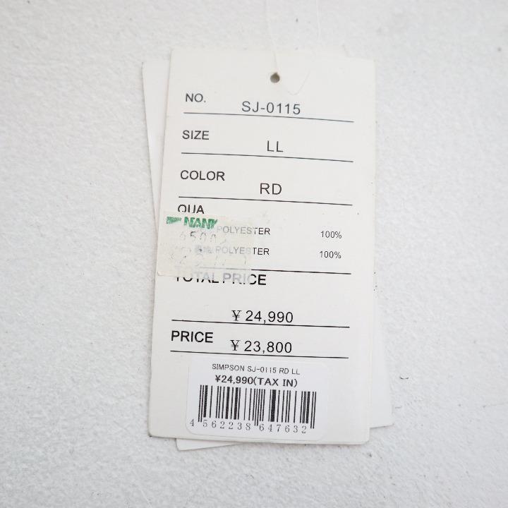 茶ミ シンプソンジャケット サイズLL SJ-0115 レッド