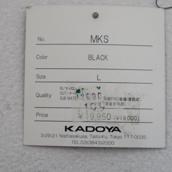 茶ミ KADOYA メッシュジャケット サイズL MKS ブラック