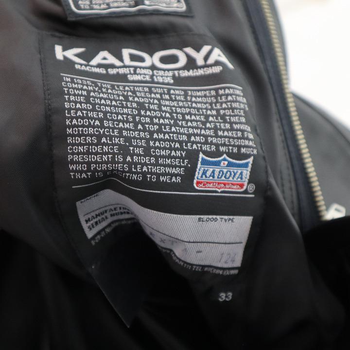 茶ミ KADOYA 革パンツ 33インチ KT-02
