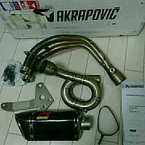 AKRAPOVIC(アクラポヴィッチ) マフラー レーシングライン (カーボン) MT-07(14-16)、XSR700