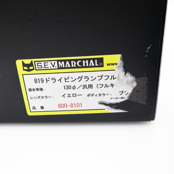新品未使用 マーシャル 汎用 Φ130 ヘッドライト