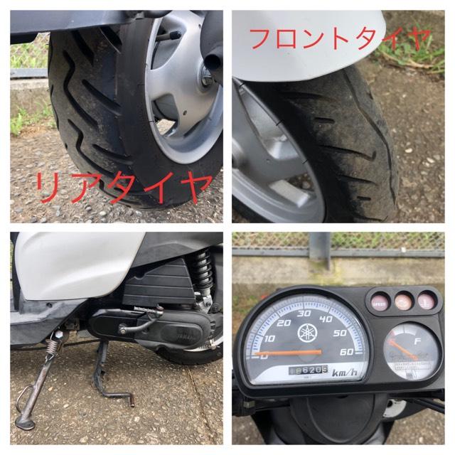 神奈川県綾瀬市 ヤマハ ギア UA06J リアボックス付き 走行距離18620km