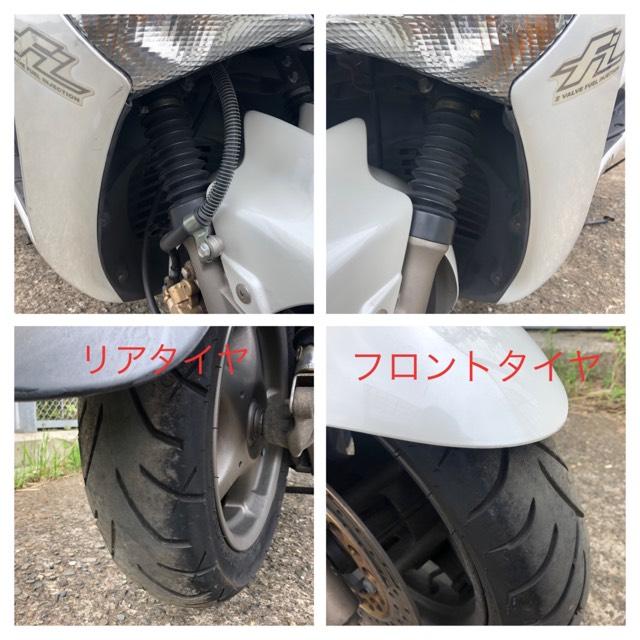 神奈川県綾瀬市 ヤマハ マジェスティー125 FI 自賠責保険付き