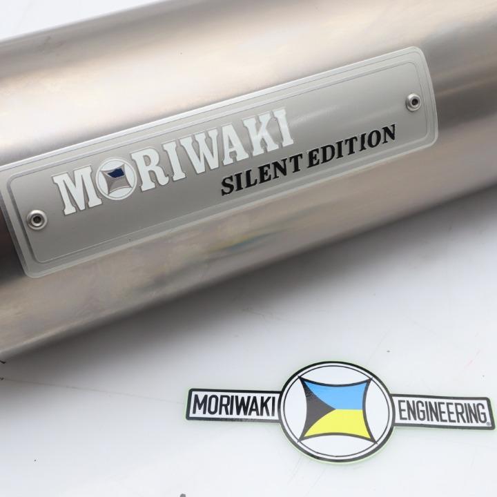 CB400SF/SB NC42 MORIWAKI/モリワキ チタン スリップオンマフラー