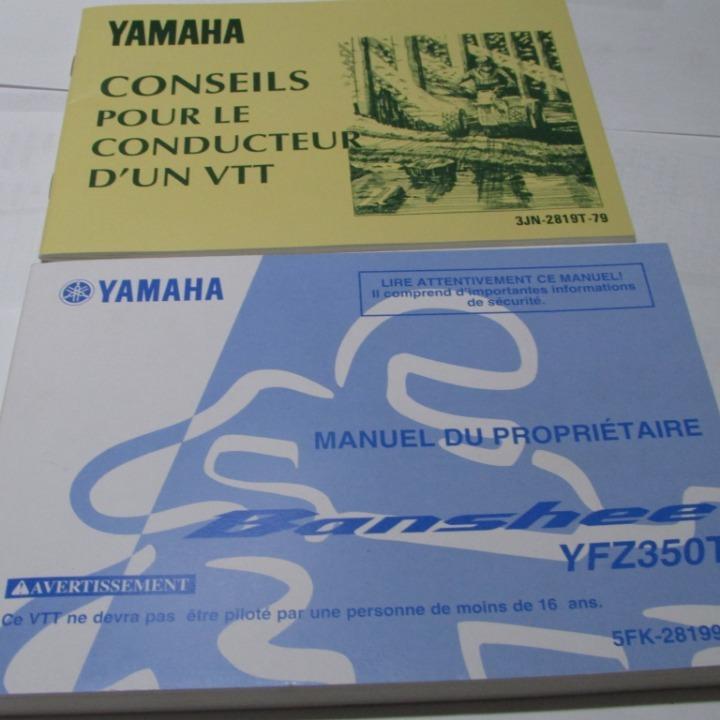 YFZ350バンシー 車両付属品 (工具、メインジェット、取説など)