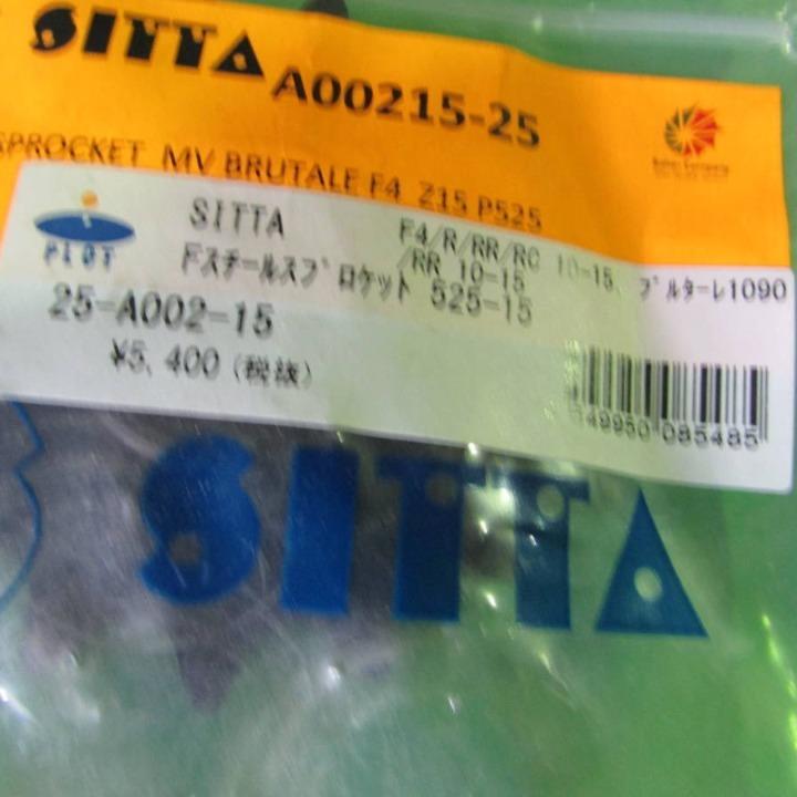 F4/ブルターレ SITTA Fスチールスプロケット 525-15